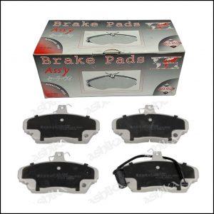 Pastiglie Freno Anteriori Rover 800 | GAZ | Marca: Ashika 50-04-428