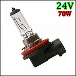 LAMPADINA H11 24V 70W PGJ19-2