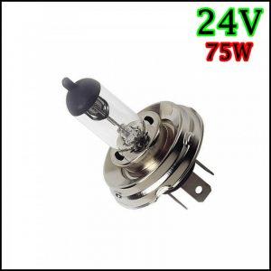 LAMPADINA H5 24V 75/70W P45t